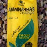 Разновидности и способы применения аммиачной селитры