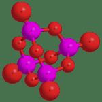 Содержание питательного вещества р2о5 в простом суперфосфате